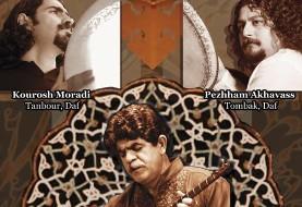 Persian & Kurdish Music Concert with Ostad Ali Akbar Moradi in Berkeley
