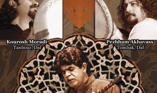 کنسرت بزرگ موسیقی ایرانی و کردی با علی اکبر مرادی