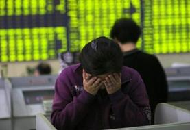 Stocks in Asia and Europe sink on fears of slowing growth