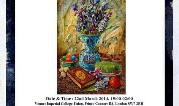 SOLD OUT: Nowruz 2014 Celebration