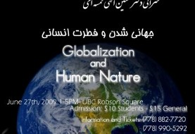Dr. Elahi Ghomshaei: Globalization and Human Nature