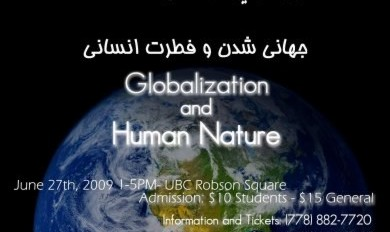 Dr. Elahi Ghomshaei: Globalization and Human Nature