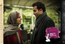 «سارا و آیدا» از جیپور هند جایزه گرفت
