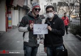 مدارس کردستان و ارومیه به دلیل آلودگی هوا تعطیل شدند