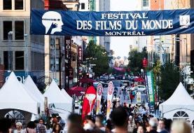 جشنواره جهانی فیلم «مونترال» به شکل ناگهانی لغو شد!