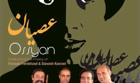 Namad Ensemble Presents: Ossyan
