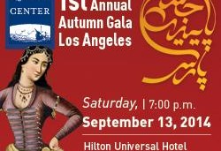 ۱st Annual Autumn Gala by Pars Equality Center
