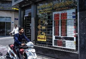قیمت دلار و یورو در بازار آزاد: بهای دلار ۲۶۷۰۰ تومان