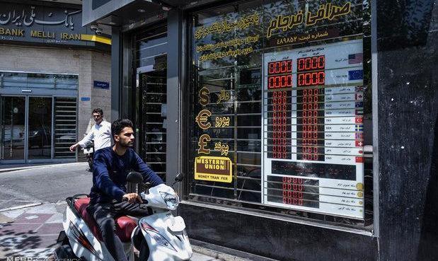 قیمت طلا، ارز و سکه