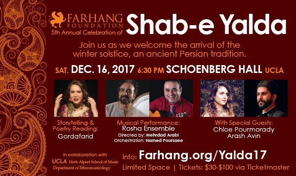 Farhang Foundation Presents the 5th Annual Celebration of Shab-e Yalda