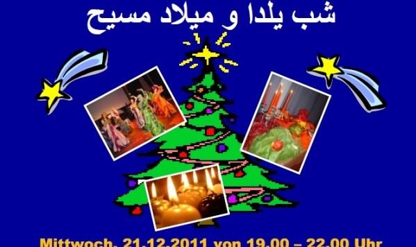 شب یلدا و جشن کریسمس