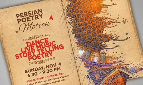 Persian Poetry in Motion; Dance, Live Music, Story Telling, Poetry