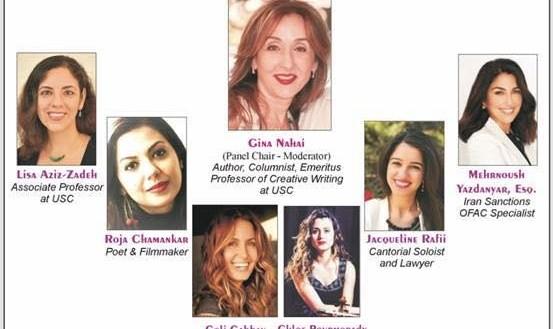 فریبرز فرد مطلوب، بنی بریت (یهودیان): معرفی زنان جوان موفق ایرانی آمریکا