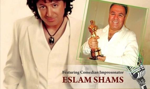 Farshid Amin Live Concert along with Eslam Shams