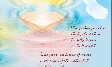 Unfolding the Treasure Within Complimentary Sufi Meditation, mystical music and zikr