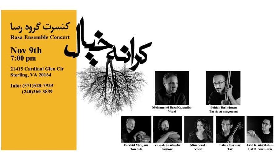Rasa Ensemble Concert