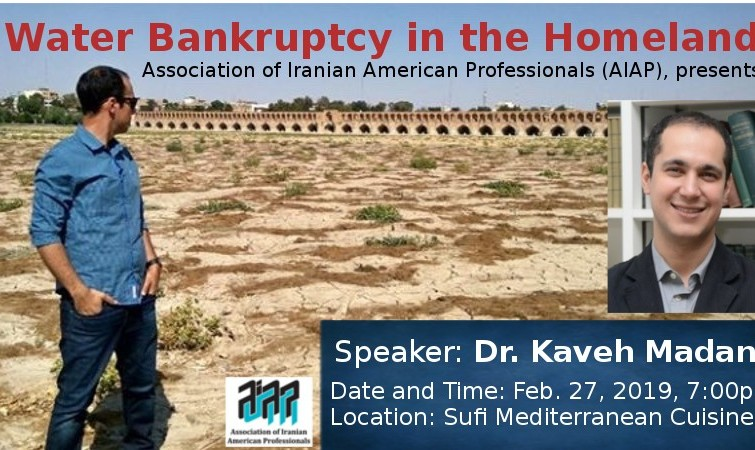 Lecture and Dinner with Kaveh Madani: Water Bankruptcy in the Homeland