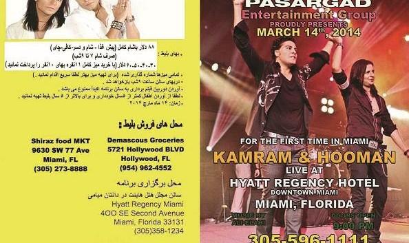 Kamran & Hooman Nowruz 2014 Concert in Miami