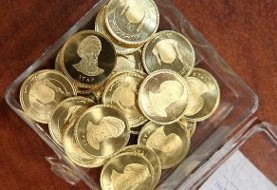 Gold coin auction stops at Iranian banks due to low demand