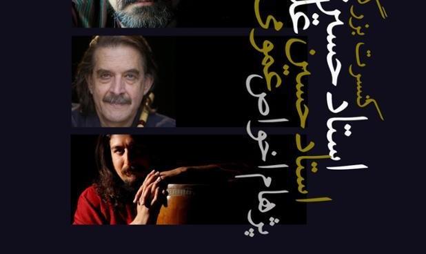 Hossein Alizadeh and Hossein Omoumi Concert