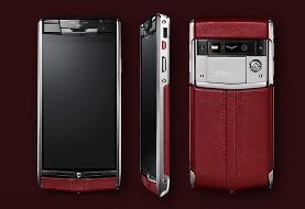 فروش گوشی موبایل ۱۶۰ میلیونی در تهران! روش تازه نمایش ثروت آقا زاده ها