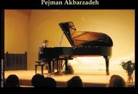 کنسرت پیانو با پژمان اکبرزاده به افتخار احمد باطبی