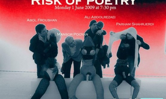 Risk of Poetry