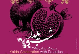 Yalda Celebration with DJ Julius
