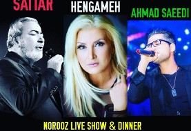 Sattar, Hengameh & Ahmad Saeedi, Norooz Special Live In Concert