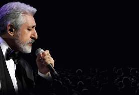 کنسرت ابی در گرجستان - نوروز ۱۳۹۷