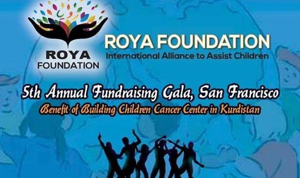 Roya Foundation Annual Gala: Give the Gift of Cure to Children with Cancer