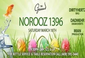 Norooz Persian New Year ۲۰۱۷ Party