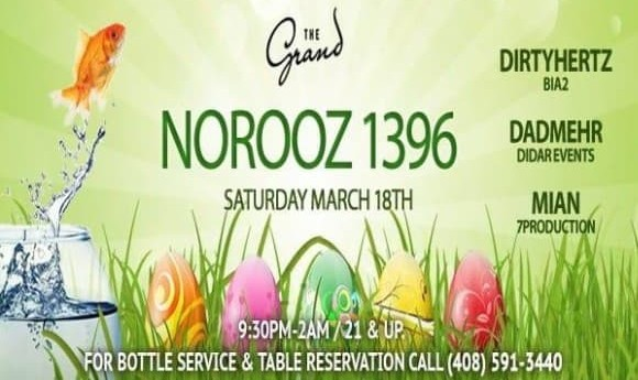 Norooz Persian New Year 2017 Party