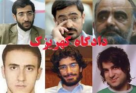 روح روحالامینی، کامرانی و جوادیفر شاد: بازداشتگاه کهریزک محل نگهداری معتادان میشود