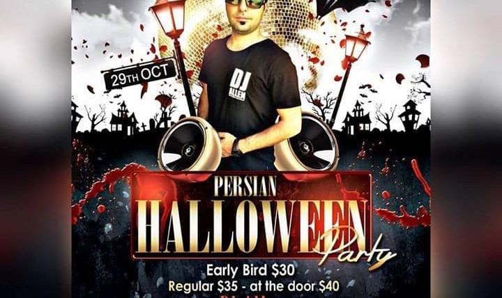 Persian Halloween PARTY with DJ Allen