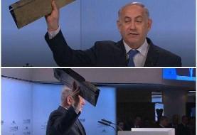 انتقاد رئیس شورای روابط خارجی اروپا از سخنرانی نتانیاهو علیه ایران با نمایش قطعات پهپاد (+عکس) / ظریف: سیرک کاریکاتوری بود!