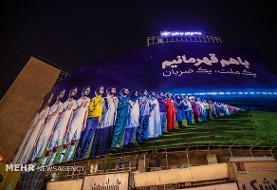 بنر میدان ولیعصر بازطراحی و امشب نصب میشود: بانوان هم اضافه شدند