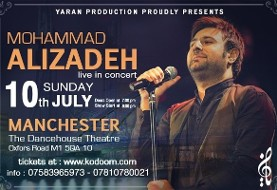 CANCELED: Mohammad Alizadeh Concert in Manchester