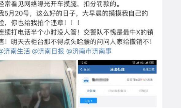 When Artificial Intelligence Fails: Chinese Driver Fined for ...