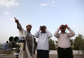 جمعه ۲۵ خرداد، در ایران عید سعید فطر اعلام شد