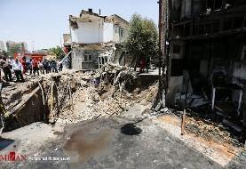 ضلع شمالی میدان مطهری قم در پی انفجاری مهیب فرونشست +عکس
