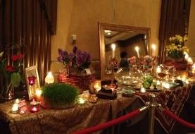 Shabahang Nowruz Celebration