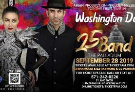 25BAND Live in Washington D.C. For the First Time