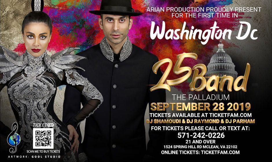 WASHINGTON DC: 25BAND Live in Concert