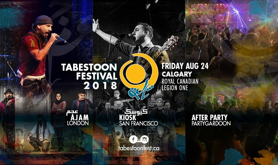 Tabestoon 2018 Concert and Afterparty with Ajam, Kiosk