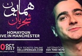 Homayoun Shajarian Live in Manchester