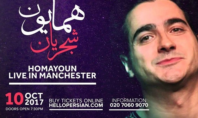 Homayoun Shajarian Live in Manchester