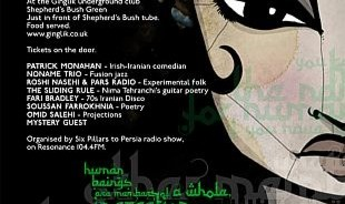Bani Adam - Arts Night to Support Human Rights in Iran
