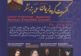 Pir Changi, Rumi tales, Concert by Nariman Ensemble, Live Painting by Dr. Noureddin Zarrinkelk