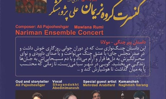 Pir Changi, Rumi tales, Concert by Nariman Ensemble, Live Painting by Dr. Noureddin Zarrinkelk